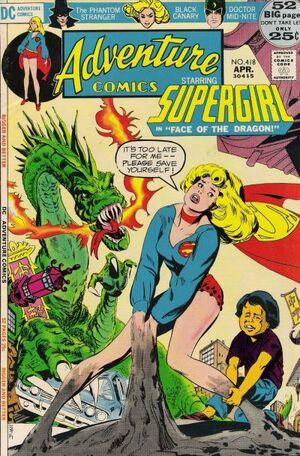 Adventure Comics Vol 1 418.jpg