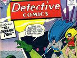 Detective Comics Vol 1 245