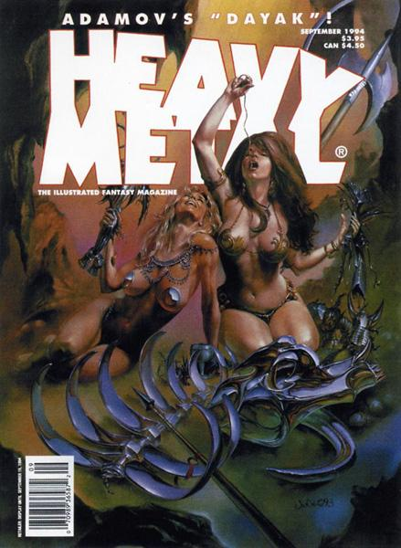 Heavy Metal Vol 18 4