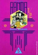 Ranma 1.5 Vol 1 5