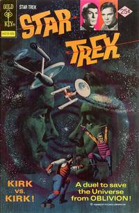 Star Trek Vol 1 33.jpg