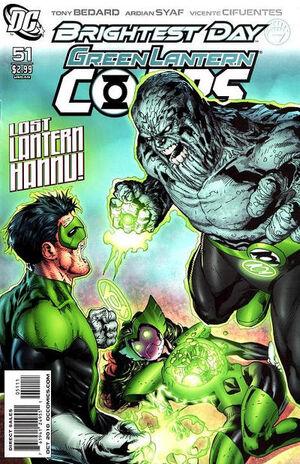 Green Lantern Corps Vol 2 51.jpg