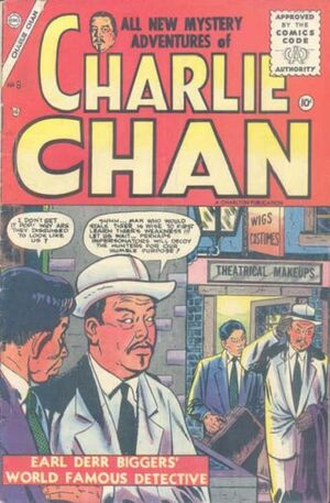 Charlie Chan Vol 1 8.jpg