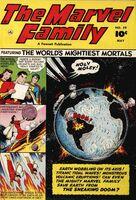 Marvel Family Vol 1 59