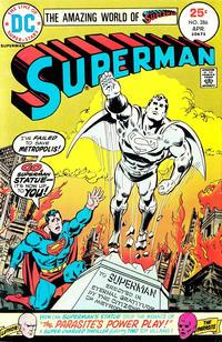 Superman Vol 1 286