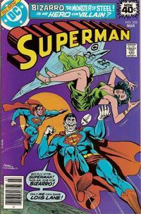 Superman Vol 1 333