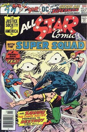 All-Star Comics Vol 1 62.jpg