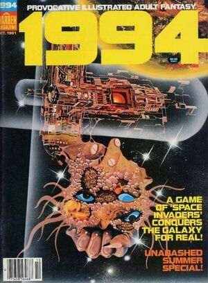 1994 Vol 1 21.jpg