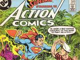Action Comics Vol 1 566