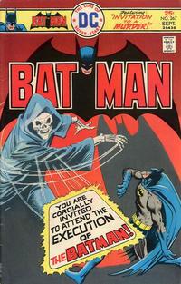 Batman Vol 1 267.jpg