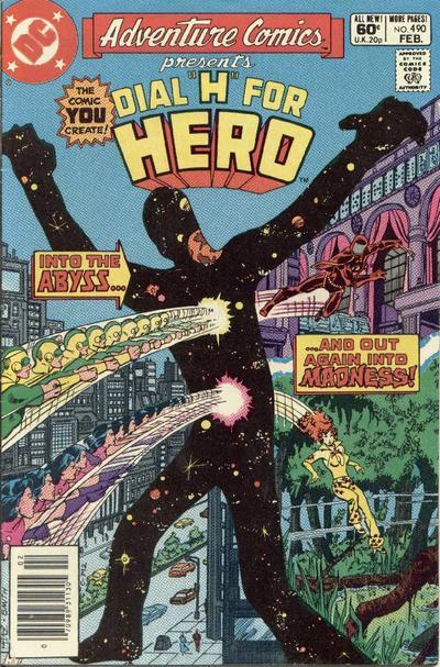Adventure Comics Vol 1 490