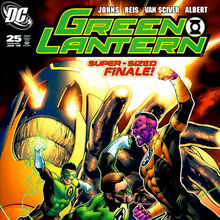 Green Lantern Vol 4 25.jpg