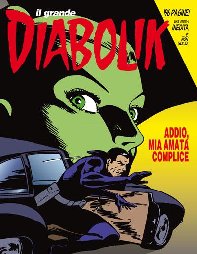 Il Grande Diabolik Vol 1 2/2013