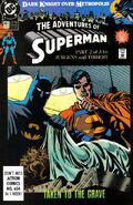 Adventures of Superman Vol 1 467
