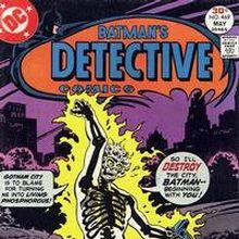 Detective Comics Vol 1 469.jpg