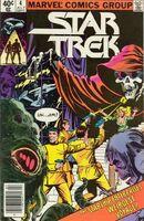 Star Trek (Marvel) Vol 1 4