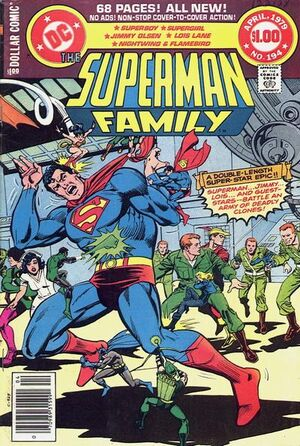 Superman Family Vol 1 194.jpg