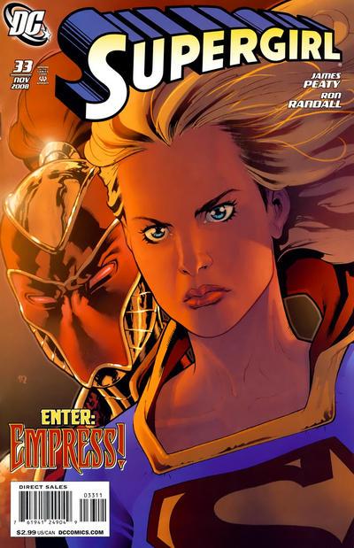 Supergirl Vol 5 33