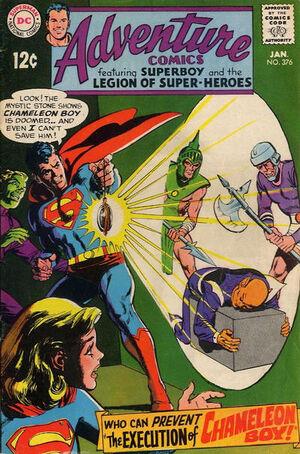 Adventure Comics Vol 1 376.jpg