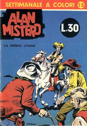 Alan Mistero Vol 1 15.jpg