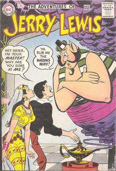Adventures of Jerry Lewis Vol 1 53