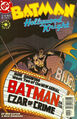 Batman Hollywood Knight Vol 1 1