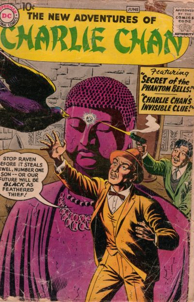 New Adventures of Charlie Chan Vol 1
