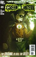 JSA Classified Vol 1 25