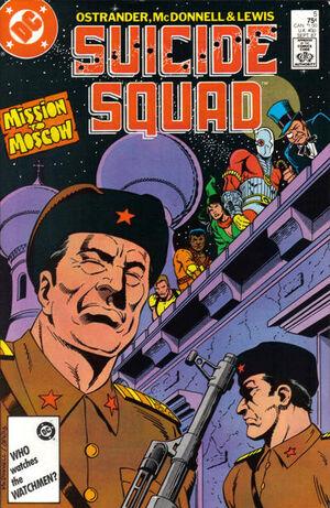 Suicide Squad Vol 1 5.jpg