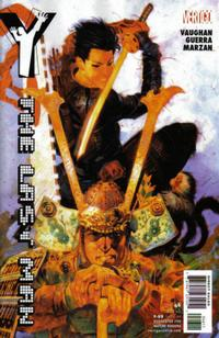 Y: The Last Man Vol 1 46
