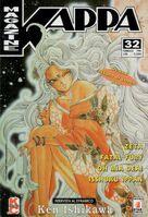 Kappa Magazine Vol 1 32