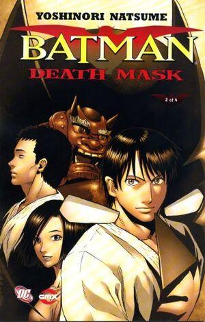 Batman Death Mask Vol 1 2.jpg
