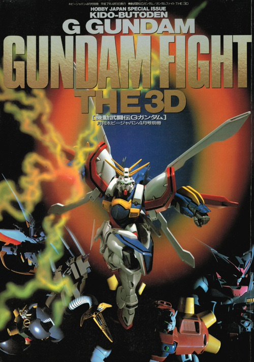 Hobby Japan Special: Kido Butoden & Gundam