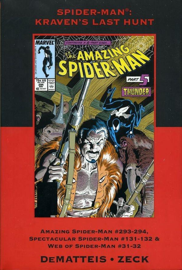 Marvel Premiere Classic Vol 1 1