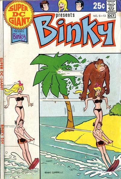 Super DC Giant Vol 1 S-13