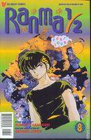 Ranma 1-2 Part 4 8