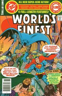 World's Finest Vol 1 259