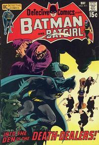 Detective Comics Vol 1 411