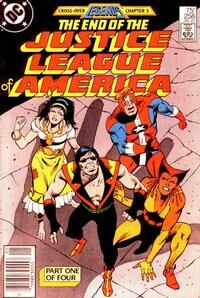 Justice League of America Vol 1 258.jpg