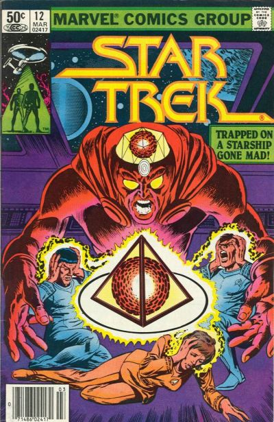 Star Trek (Marvel) Vol 1 12