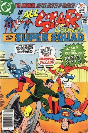 All-Star Comics Vol 1 65.jpg