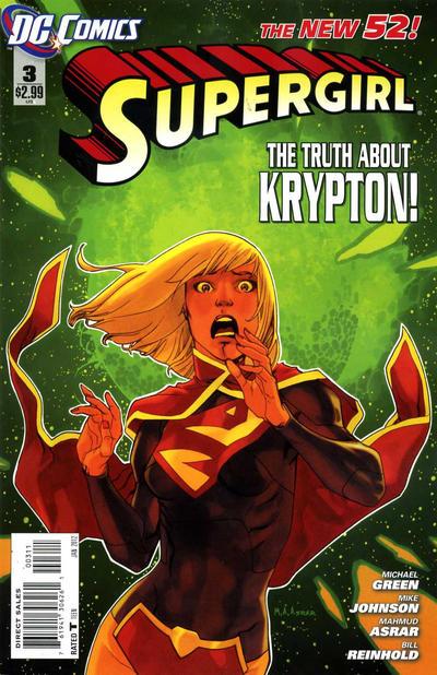 Supergirl Vol 6 3