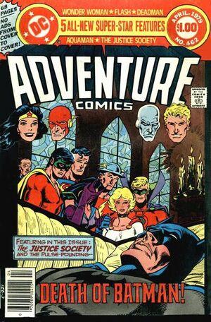 Adventure Comics Vol 1 462.jpg
