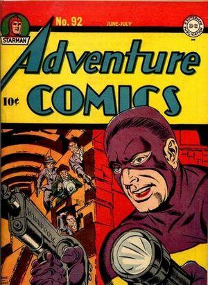 Adventure Comics Vol 1 92.jpg