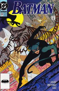 Batman Vol 1 460