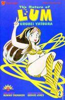 The Return of Lum Urusei Yatsura Part 2 2