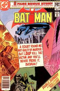 Batman Vol 1 328