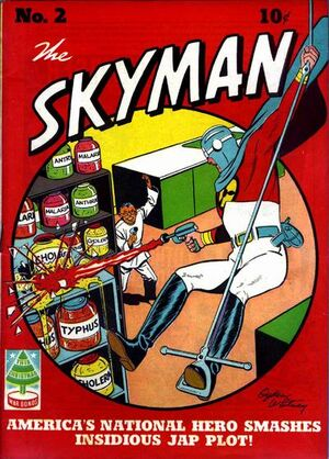 Skyman Vol 1 2.jpg