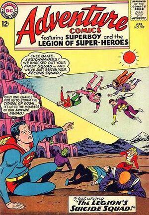 Adventure_Comics_Vol_1_319.jpg