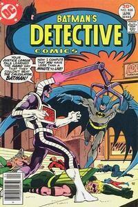 Detective Comics Vol 1 468.jpg